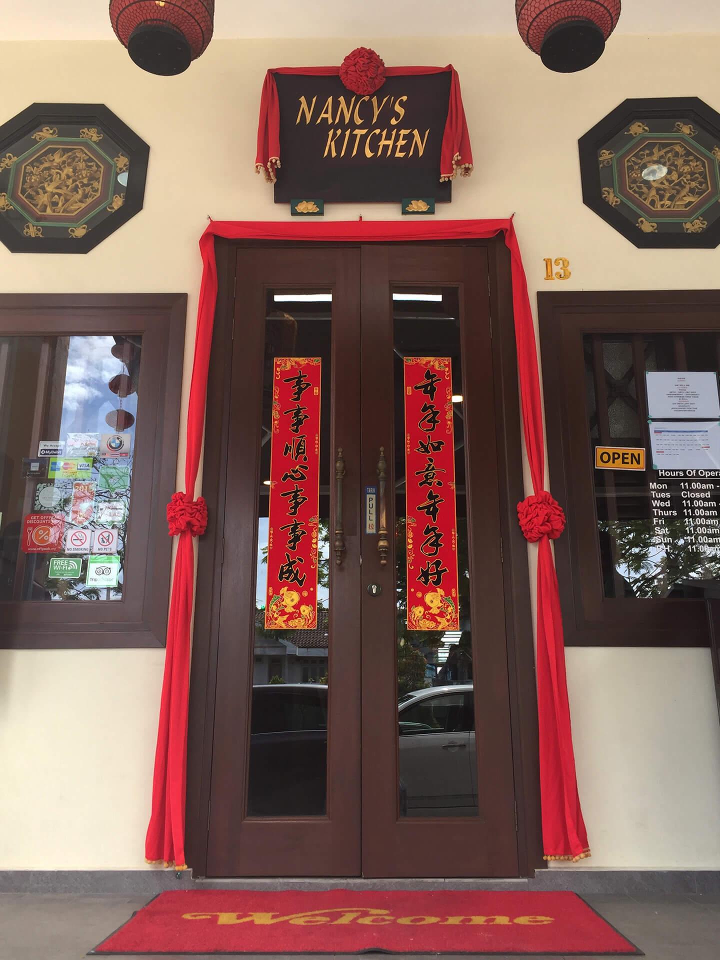 Top Melaka Nancy's Kitchen Nyonya Food - Main Entrance